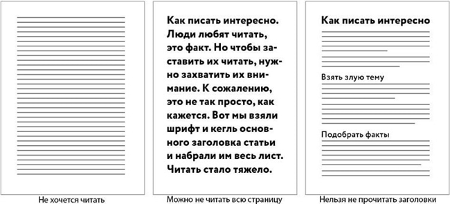 prod-text-blog11-min