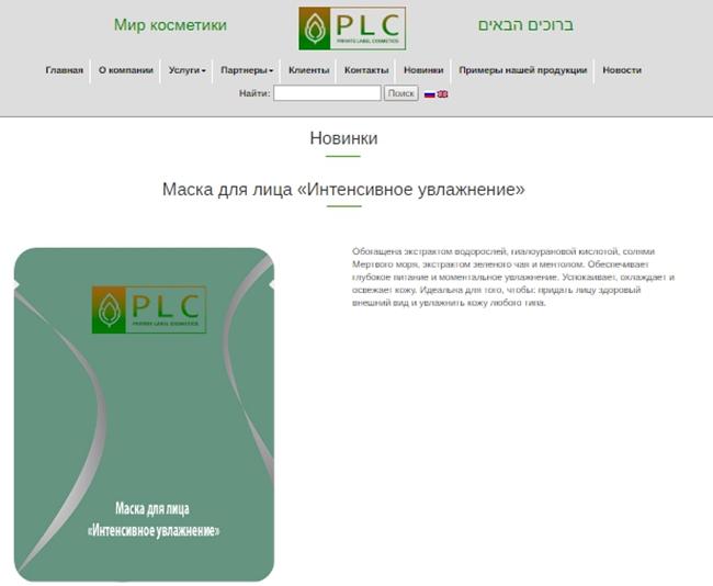 plc-glavnaya