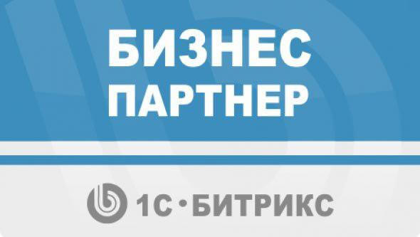 https://emis.ua/wp-content/uploads/2021/01/part.jpg
